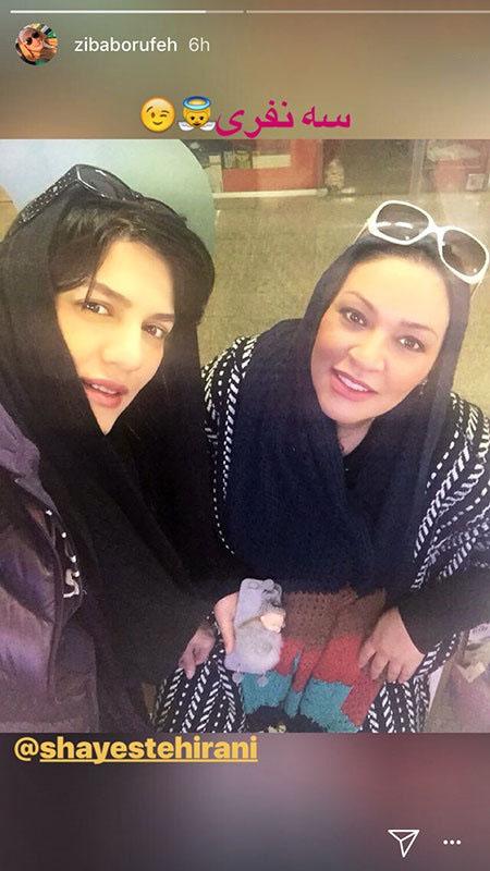 جدیدترین تصاویر و اخبار هنرمندان و بازیگران ایرانی