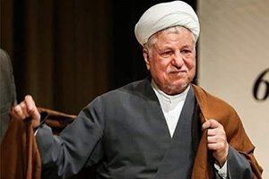 پلاکارد تهدید روحانی و اعتراف به مرگ عمدی هاشمی (عکس)