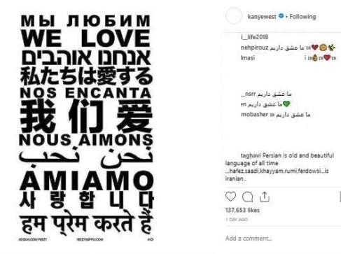 پست فارسی و عاشقانه همسر کیم کارداشیان (عکس)