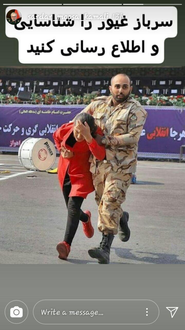 این سرباز فداکار حادثه رژه اهواز را شناسایی کنید (عکس)