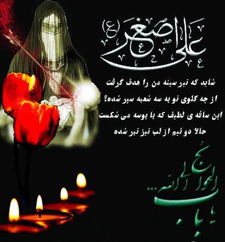عکس نوشته های تسلیت ماه محرم به همراه متن و جملات حسینی