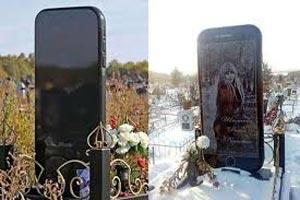 سنگ قبر عجیب و گران این دختر زیبا (عکس)
