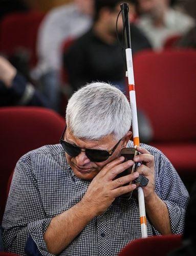 عکس نوشته و اس ام اس تبریک روز جهانی نابینایان