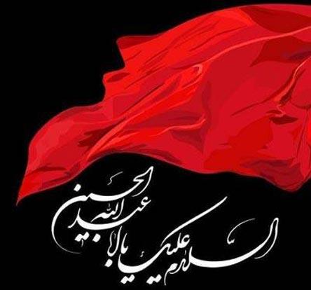 عکس نوشته های زیبا مخصوص اربعین حسینی
