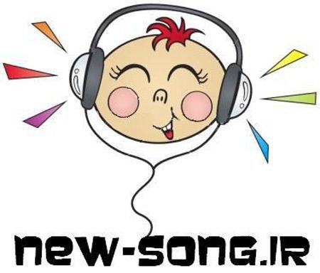معرفی سایت دانلود آهنگ جدید ایرانی (بهترین سایت دانلود موزیک)