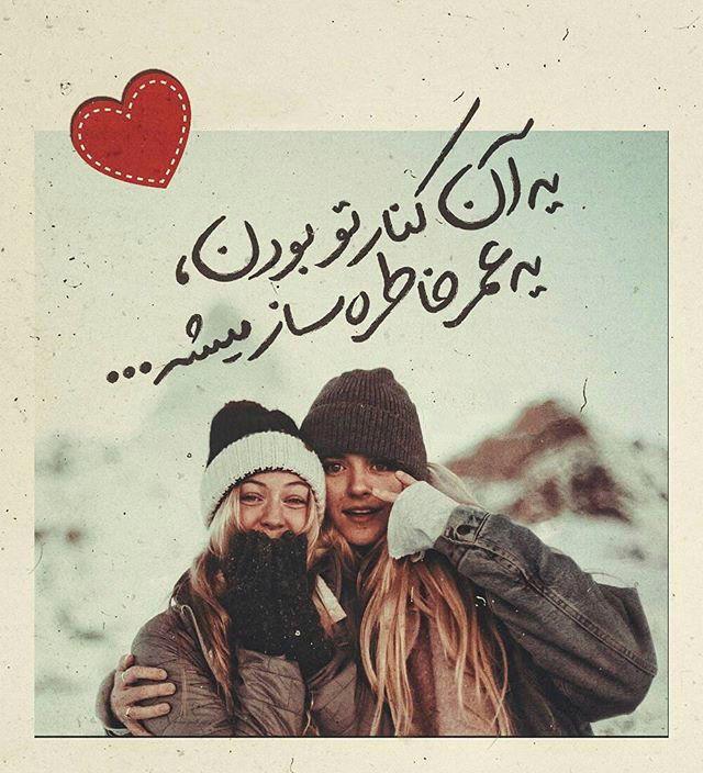 عکس نوشته های بسیار زیبا مخصوص زمستان :) 1