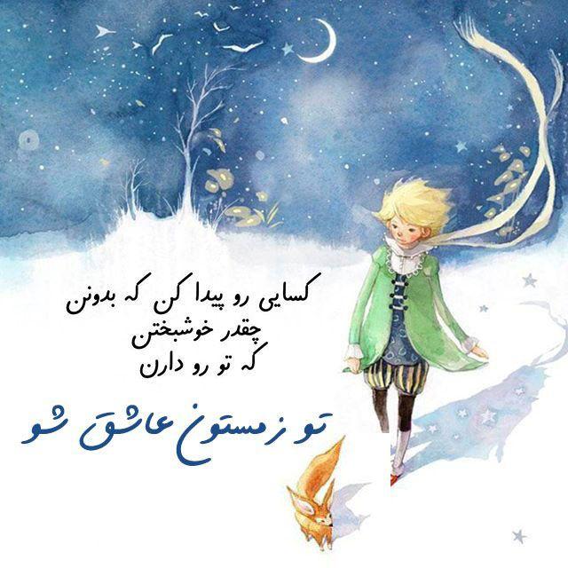 عکس نوشته های بسیار زیبا مخصوص زمستان