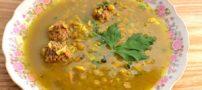 سوپ انار شامی خوشمزه برای شب یلدا