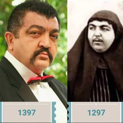 چالش خنده دار احمد ایراندوست از عکس 100 سال پیش