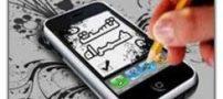 نرم افزار تست همراه برای موبایل – ویژه ی کنکوری ها