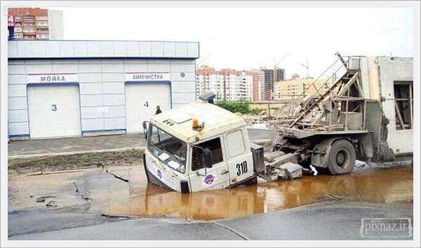 عکسهایی از تصادفات وحشتناک