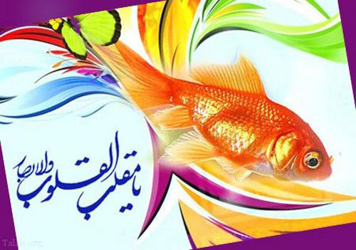 عکس پروفایل عید - عکس پروفایل نوروز