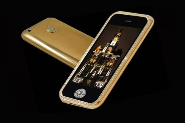 لاکچری ترین و گران قیمت ترین گوشی موبایل (عکس)
