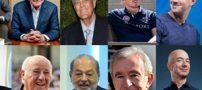 با پولدارترین و ثروتمندترین مردان جهان آشنا شوید
