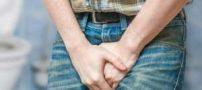 سوزش ادرار و روش سریع درمان خانگی