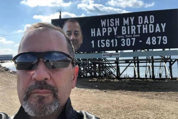 سورپرایز این پدر 62 ساله در روز تولدش (عکس)