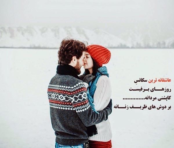 سری جدید و بی نظیر عکس های عاشقانه مخصوص پروفایل