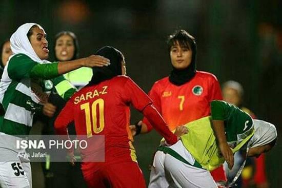 عکس های جنجالی از زد و خورد فوتبال دختران ایرانی