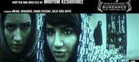 فیلم همجنس بازی 2 دختر ثروتمند ایرانی + عکس