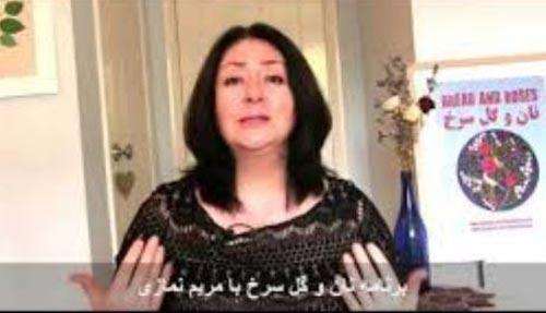 ماجرا و عکس های برهنه شدن مریم نمازی