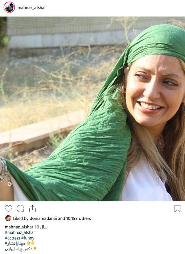 عکس های جدید بازیگران و هنرمندان ایرانی و خارجی