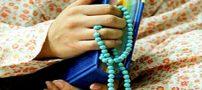 بهترین دعاهای آشتی کردن زن و شوهر