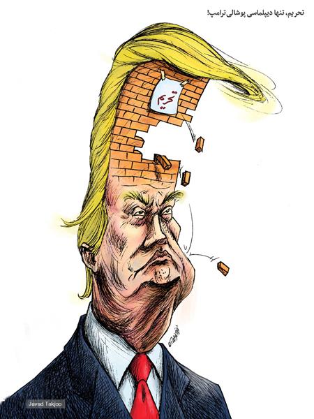 کاریکاتور های سیاسی و اجتماعی روز