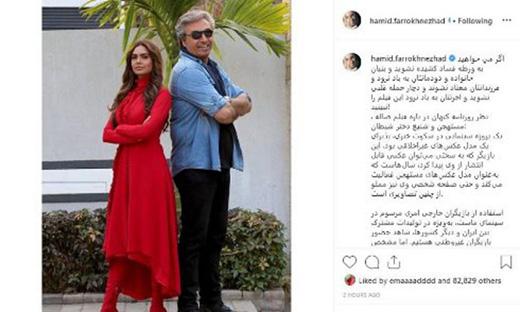جواب فرخ نژاد به انتقاد از بازیگر زن خارجی دختر شیطان(عکس)