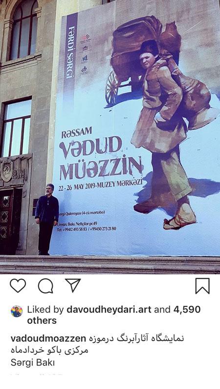 جدیدترین عکس های بازیگران و هنرمندان مشهور ایرانی