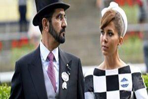 شاهزاده هیا همسر حاکم دوبی به آلمان فرار کرد (عکس)