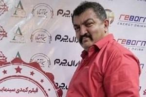 توضیح احمد ایراندوست درباره تیپ عجیب و جنجالی اش (عکس)
