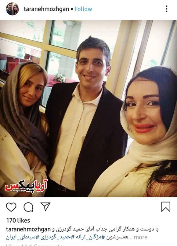 حمید گودرزی و همسر دومش در جشن حافظ(عکس)