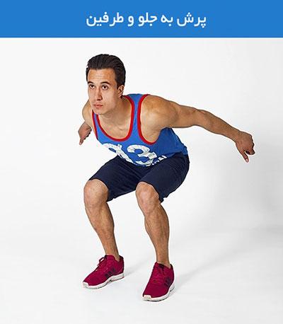 روش ورزش 15 دقیقه ای که به سرعت لاغر میکند (عکس)
