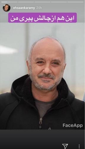 چالش face App عکس پیری بازیگران ایرانی (عکس)