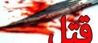 تحقیر جنسی انگیزه قاتل دختر شاخ اینستاگرام (عکس)