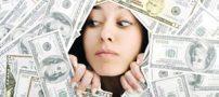 چگونه در 14 سالگی ثروتمند شدم؟