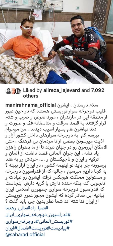 آخرین عکس و خبر از چهره ها و بازیگران ایرانی