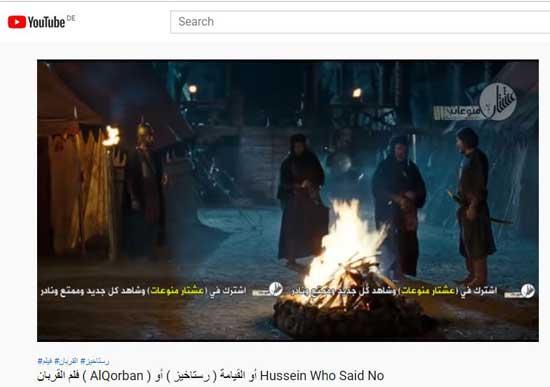 فیلم توقیفی رستاخیز در یوتیوب منتشر شد