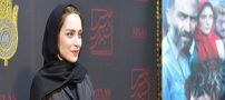 حضور بازیگران در  اکران مردمی «ماجرای نیمروز ۲: رد خون»