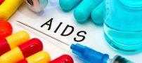 تکذیب ابتلا به ایدز در روستای چنار محمودی + عکس و جزییات
