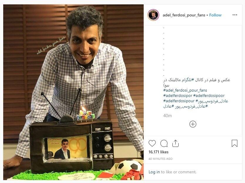 کیک تولد 45 سالگی عادل فردوسیپور (عکس)