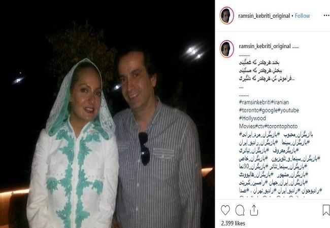 واکنش رامسین کبریتی به جدایی مهناز افشار