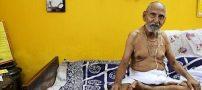 این پیرمرد پیرترین فرد در جهان است؟!(عکس)