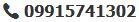 فروش ویژه ویلا در شمال کشور بصورت نقد و اقساط
