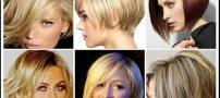 ترفندی برای تشخیص دادن مدل مو