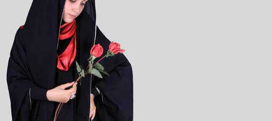 حدود مجاز آرایش و احکام پوشش در اسلام