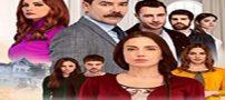 بیوگرافی خانم مینه توگای بازیگر سریال استانبول ظالم (عکس)