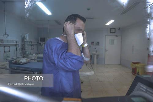 مرکز قرنطینه بیماران مشکوک به ویروس کرونا در تهران ( عکس )