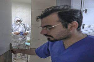 مرکز قرنطینه بیماران مشکوک به کرونا در تهران ( عکس )