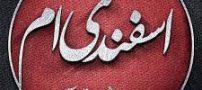 عکس نوشته و متن تبریک تولد متولدین اسفند